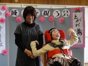 20140110seijinshiki