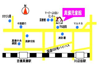 真備児童館周辺地図
