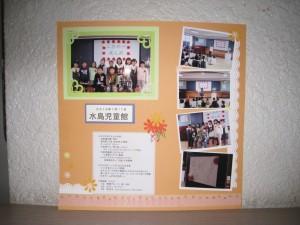 IMG_0853[1]