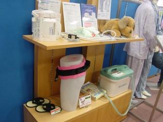 尿吸引ロボ・入浴補助ベルト